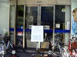 ラウンドワン 梅田店.jpg