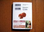 狼と香辛料 7 (Ⅶ) (電撃文庫) DSCF1030.jpg