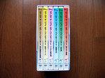 DSCF1408 ボブ・ロス ザ・ジョイ・オブ・ペインティング 決定版DVD-BOX1.jpg