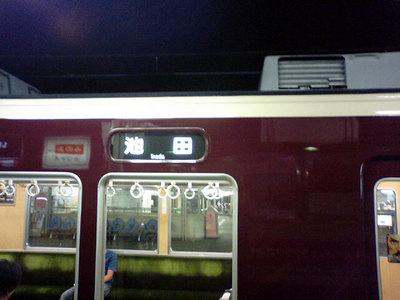 阪急 普通 池田 MA330031.jpg