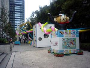 MA330046 わくわく宝島.jpg