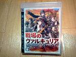 戦場のヴァルキュリア BD-ROM ケース